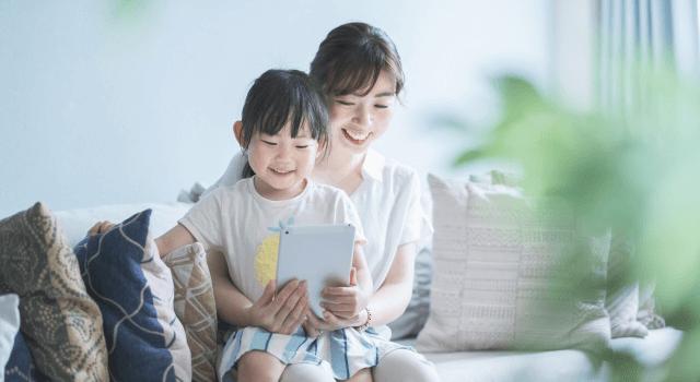 雇用保険育児休業給付金